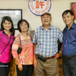 Editor with Mr. Hsu (3rd from left)